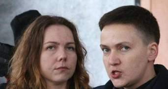 """Надежда Савченко с сестрой погорели на поддельных COVID-сертификатах в """"Борисполе"""""""