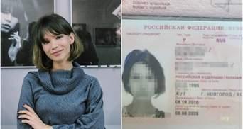 Російську поетесу не впустили в Україну через поїздки в окупований Крим