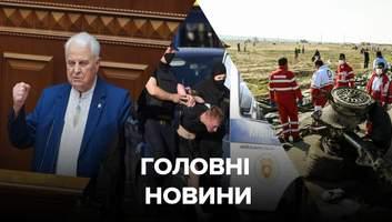 Главные новости 10 августа: новый виток протестов в Беларуси, Иран не будет платить компенсации
