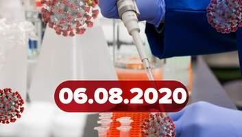 Новини про коронавірус 6 серпня: антирекорд в Україні, 19 мільйонів хворих у світі