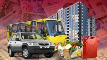 Рейтинг украинских городов по стоимости жизни: где дешевле, а где дороже