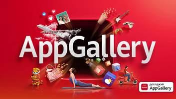 Що нового в екосистемі Huawei Mobile Services та магазині додатків AppGallery
