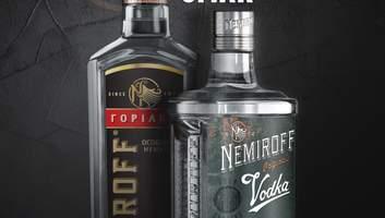 Nemiroff кардинально змінює дизайн: легендарний смак з новим виглядом