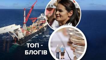 """Мізерні пенсії, США знищують """"Північний потік-2"""" та перемога білоруської опозиції: блоги тижня"""