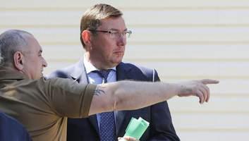 """Як Луценко сепаратиста """"відмазав"""""""