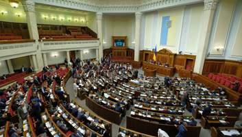 """Це гірше від рішень Януковича у 2014 році: як депутати """"вирішують"""" Конституційну кризу?"""