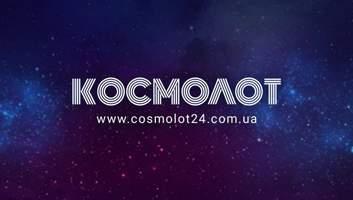 Как работает Космолот: обзор популярного онлайн-казино Украины