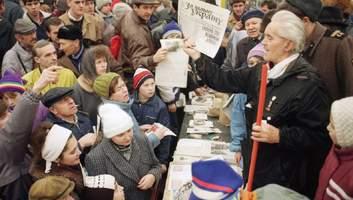 Самое сильное наше оружие – мы сами: 29 лет назад украинцы поддержали независимость