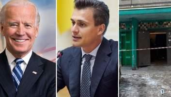 Головні новини 20 січня: інавгурація Байдена, Скічко очолить Черкаську ОДА, вбивство в Одесі
