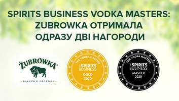 Zubrowka Bison Grass: сразу две награды от The Spirits Business Vodka Masters