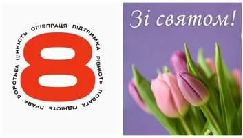 """Украинки – не """"слабый пол"""": как в сети поздравили женщин с 8 Марта"""