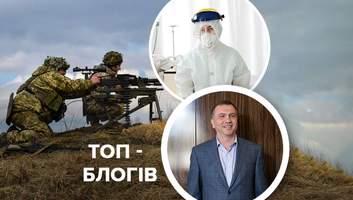 """Ескалація війни, """"склад"""" готівки судді Вовка та Україна наодинці з COVID-19: блоги тижня"""