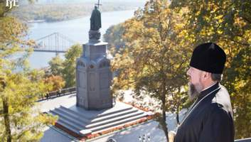Украинская Церковь – с украинским народом