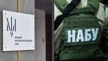 Расправа для судей-взяточников: как НАБУ и Высший антикорсуд наказывают нечистых на руку коллег