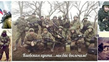 Донбасское фиаско: российские разведчики 7-й танковой бригады засветились на Востоке Украины