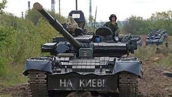 Жіноча пропаганда: росіянка на вимогу спецслужб вербувала патріотичні ГО з України