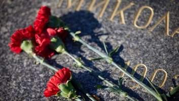 Вспомнить и не повторять: политики почтили Дни памяти и примирения и победы над нацизмом