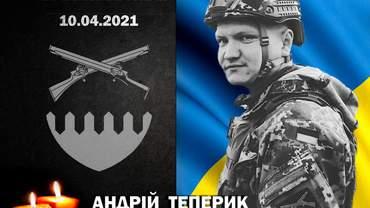 """""""Не простим"""": в ВСУ назвали имя воина, которого убили возле Золотого – фото"""