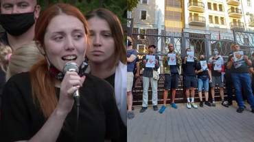 Пора взяти в руки вила, – дівчина Шишова на акції пам'яті загиблому активісту