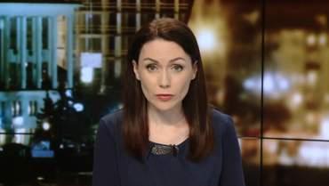 Підсумковий випуск новин за 21:00: Обстріл Зайцевого. Школа військових водолазів в Одесі