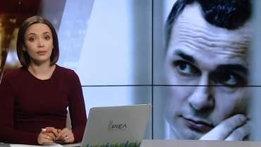 Випуск новин за 22:00: Голодування Сенцова. Ціна людських органів