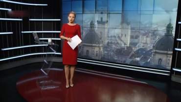 Випуск новин за 16:00: Обвинувачувальний акт у справі Мартиненка. Виписка школярів