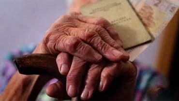 Пенсія, якої не було: у чиїх кишенях  осідають гроші літніх людей