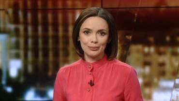 Випуск новин за 19:00: Загоряння електрички. Смертельна пиятика у Борисполі