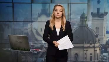 Випуск новин за 14:00: Звинувачення Росії в автокатастрофі на Донбасі. ДТП у Дніпрі
