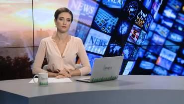 Випуск новин за 10:00: Зустріч омбудсменів у Москві.  Запуск Антикорупційного суду