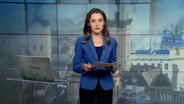 Випуск новин за 14:00: Напад на військового. Затримання кримської татарки