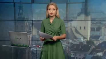 Випуск новин за 12:00:  Викриття терориста на  Харківщині. Вимога Денісової щодо Сенцова
