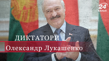 Як Лукашенко намагається відновити втрачену силу СРСР