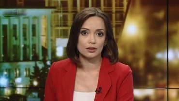 Підсумковий випуск новин за 21:00: Смертельний напад на ромів у Львові. Вибух на спиртозаводі
