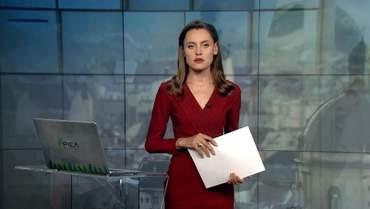Випуск новин за 16:00: Обмін бранців. Напад на ромів у Львові