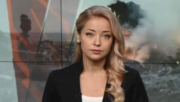 Випуск новин за 12:00: Штовханина під САП. Четверті роковини трагедії рейсу МН-17