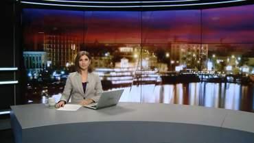 """Підсумковий випуск новин за 21:00: Дизентерія в """"Орлятку"""". Перевірка автобусів"""