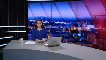 Підсумковий випуск новин за 21:00: Напад на активіста в Одесі. Українські кораблі в Керчі