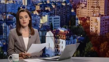Випуск новин за 09:00: Нові докази присутності РФ на Донбасі. Ситуація на фронті