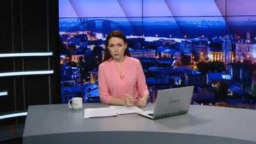 """Підсумковий випуск новин за 21:00: Госпіталізація Януковича. Поява плакатів """"Партії регіонів"""""""