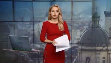 Випуск новин за 14:00: Останнє слово Януковича. Парламентська асамблея НАТО