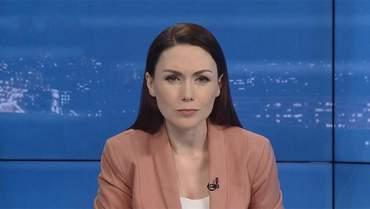 Випуск новин за 18:00: Бізнес Зеленського та Коломойського. Газові угоди Тимошенко