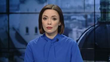 Випуск новин за 17:00: Теракт в Афганістані. Річниця референдуму про статус Криму