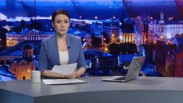 Итоговый выпуск новостей за 21:00: Скандал на Нацотборе Евровидения. Митинг в Харькове