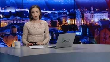 """Підсумковий випуск новин за 21:00: Протести """"Нацкорпусу"""". Антирейтинг Путіна"""