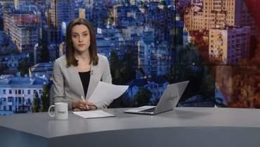 Випуск новин за 9:00: Спроба теракту у Харківському метро. Доба на фронті