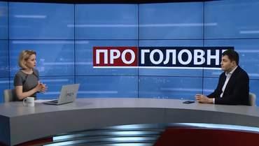 """Навіщо """"зливають"""" Марі Йованович: пояснення екс-заступника генпрокурора Сакварелідзе"""
