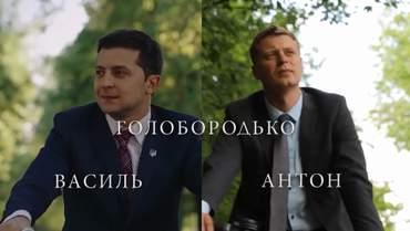 Голобородько VS Зеленский: какими действиями успел разочаровать новый президент
