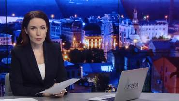 Підсумковий випуск новин за 22:00: Екстрадиція Фірташа. Протести проти повернення РФ в ПАРЄ
