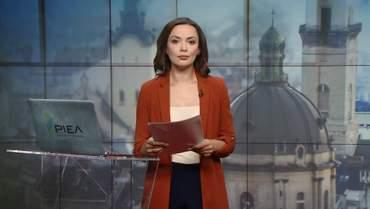 Выпуск новостей за 16:00: Новая Государственная таможенная служба. Дело о вмешательстве Украины